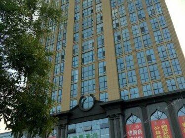 Yijing Holiday Hotel Yinchuan
