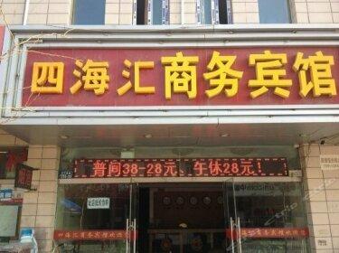 Yinchuan Sihaihui Hotel