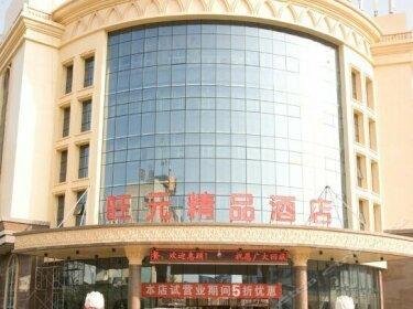 Yinchuan Wangyuan Boutique Hotel