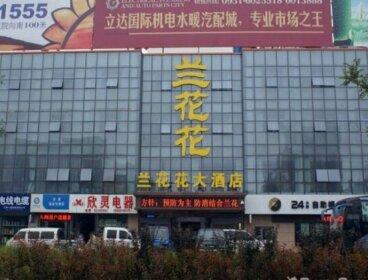 Yinchuan Wangyuan Express Hotel Lanhuahua South Railway Station Branch