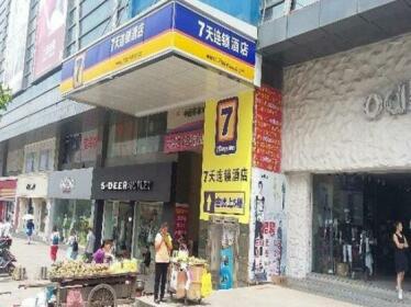 7 Days Inn Yongzhou Lengshuitan Shunde Moer Bubugao Plaza Branch