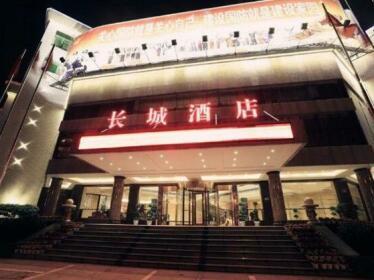 Chang Cheng Hotel Yongzhou