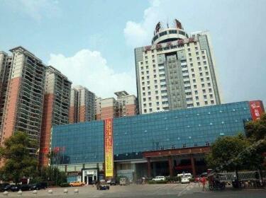Nanhua Hotel Yongzhou