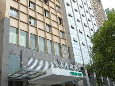 Today Inns Yongzhou