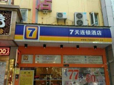 7days Inn Yueyang Dongting Avenue Jianxiang Road