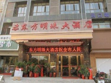Dongfang Mingzhu Hotel Yueyang