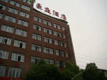 Futing Hotel