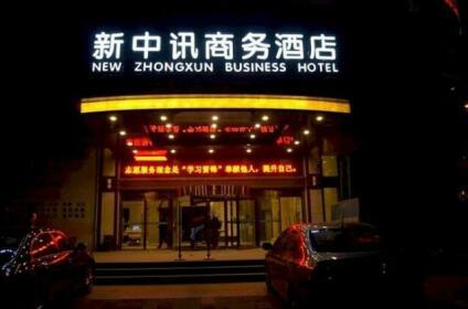 Hollyear Hotel Yueyang
