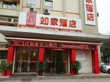 Home Inn Yueyang Xinlukou Jianxiang Road