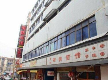 Jindu Hotel Yueyang