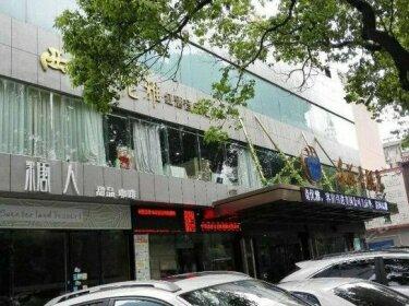 Jinhai Hostel