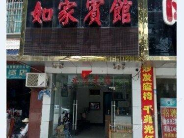 Rujia Hotel Linxiang