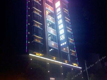 Shangyite Chain Hotel Linxiang Chengzhong North Road