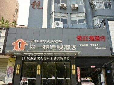 Shangyite Chain Hotel Yueyang Train Station