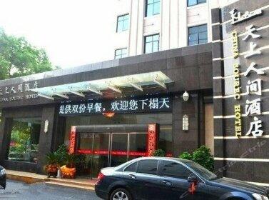 Tianshang Renjian Motel