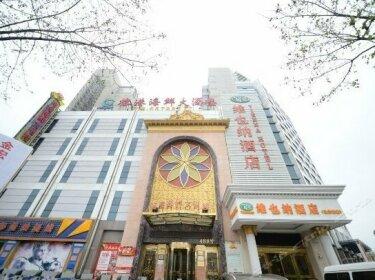 Vienna Hotel Shanghai Yangpu Wujiaochang