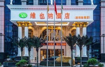 Vienna Hotel Yueyang Linxiang