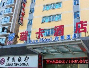 Yueyang Dongfanghong Rica Hotel