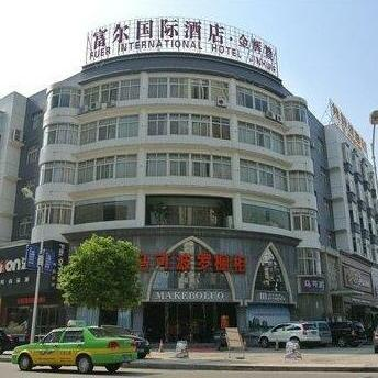 Yueyang Manford Hotel - Yueyang