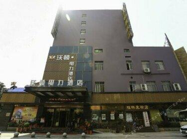 Yueyang Wodun Hotel