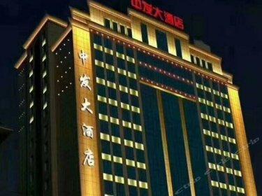 Zhongfa Hotel Linxiang