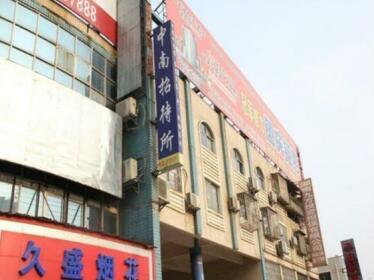 Zhongnan Wuliuyuan Inn