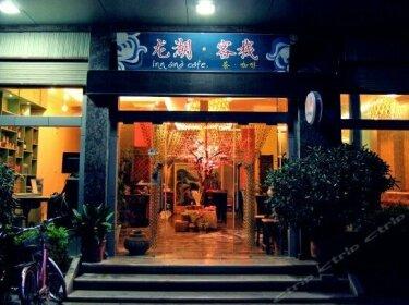 Longhu Inn