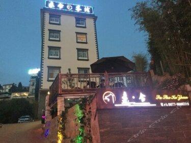 Sushe Inn