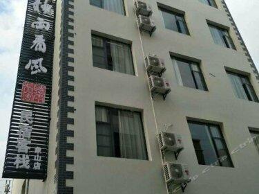 Tingyu Kanfeng Hostel