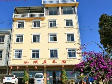 Xianhu Wuyuangyuan Hotel