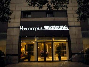 Home Inn Plus Zhengzhou CBD Convention and Exhibition Center