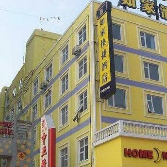 Home Inn Zhengzhou Yingxie Road