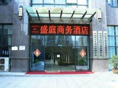 Shengting Express Hotel Zhengzhou Hongxing