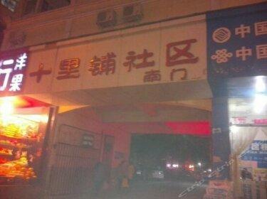 Shequ Hotel Zhengzhou