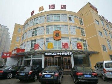 Super 8 Zhengzhou Zhongyuan Futa 1st Main Street