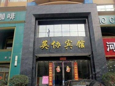 Yingxue Hotel Zhengzhou