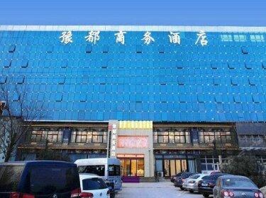 Yudu Business Hotel Zhengzhou