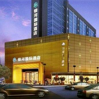 Zhengzhou Galaxy Hotel