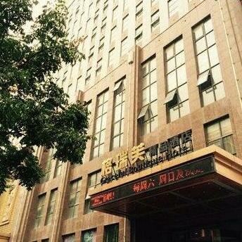 Zhengzhou Grenada Hotel
