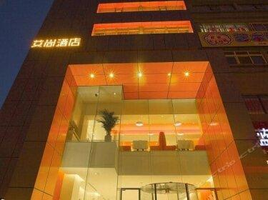Zhengzhou Shijixing Aishang Hotel