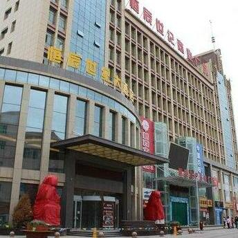 Heng Chen Century Hotel