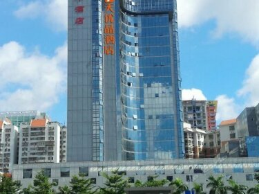 7days Premium Zhuhai Gongbeikouan Plaza Light Rail Station