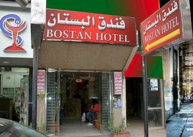 Bostan Hotel Cairo