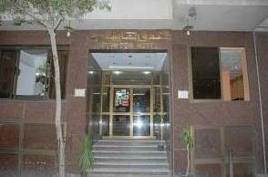 Happyton Hotel