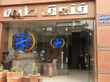 Teba Hotel Ismailia