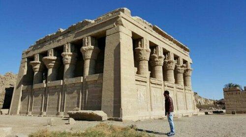 Senmut Luxor Hotel