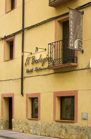 Hostal El Bodegon