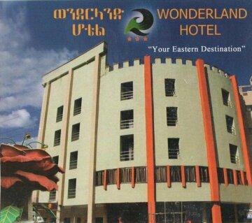 Wonderland Hotel Dire Dawa