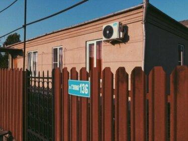 Guest house Chernoye More Zugdidi