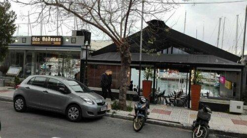 Apartment at Kastela - Piraeus Mikrolimano